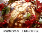 ukrainian handmade festive... | Shutterstock . vector #1138349312