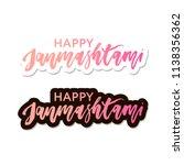 happy janmashtami phrase...   Shutterstock .eps vector #1138356362