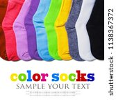 different color socks isolated... | Shutterstock . vector #1138367372