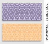 seamless horizontal borders... | Shutterstock .eps vector #1138374272