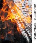burning firewood in a brazier | Shutterstock . vector #1138390985