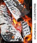 burning firewood in a brazier | Shutterstock . vector #1138390988