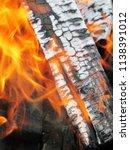 burning firewood in a brazier | Shutterstock . vector #1138391012