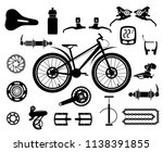 bicycles. set of isolated... | Shutterstock .eps vector #1138391855