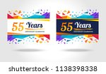 55 years anniversary colorful... | Shutterstock .eps vector #1138398338