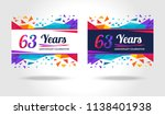 63 years anniversary colorful... | Shutterstock .eps vector #1138401938