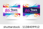 86 years anniversary colorful... | Shutterstock .eps vector #1138409912