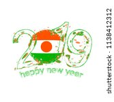 happy new 2019 year with flag... | Shutterstock .eps vector #1138412312