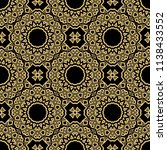 vector illustration. pattern... | Shutterstock .eps vector #1138433552