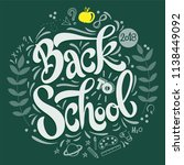 back to school hand drawn... | Shutterstock .eps vector #1138449092