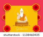 illustration or poster for the... | Shutterstock .eps vector #1138460435
