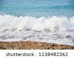 summer holiday vacation | Shutterstock . vector #1138482362