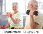 vital senior couple exercising... | Shutterstock . vector #113849278