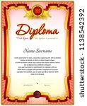 vintage diploma blank template...   Shutterstock .eps vector #1138542392