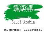 saudi arabia flag on white... | Shutterstock . vector #1138548662