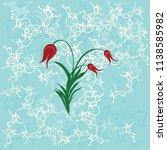 paper marbling flower  vector ...   Shutterstock .eps vector #1138585982