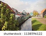 view of traditional houses at... | Shutterstock . vector #1138596122