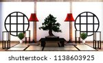 japanese living room with lamp  ...   Shutterstock . vector #1138603925