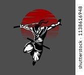 ninja logo japan | Shutterstock .eps vector #1138616948