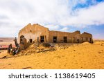 crumbling abandoned buildings... | Shutterstock . vector #1138619405