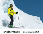 a freerider skier in complete... | Shutterstock . vector #1138637855
