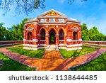 songkhla  thailand   1 may 2018 ... | Shutterstock . vector #1138644485