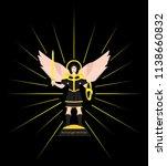 archangel michael. colored | Shutterstock .eps vector #1138660832