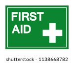 first aid symbol sign  vector... | Shutterstock .eps vector #1138668782