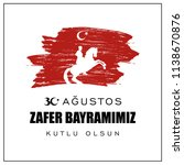 30 august zafer bayrami victory ... | Shutterstock .eps vector #1138670876