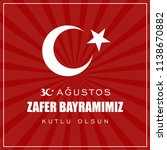 30 august zafer bayrami victory ... | Shutterstock .eps vector #1138670882