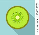 half of kiwi icon. flat... | Shutterstock .eps vector #1138693376