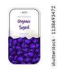 hand drawing currant yogurt... | Shutterstock .eps vector #1138693472