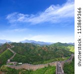 beijing great wall of china | Shutterstock . vector #113869366