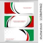 national flag of united arab...   Shutterstock .eps vector #1138694462