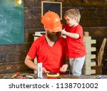 father  parent with beard in... | Shutterstock . vector #1138701002