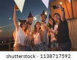 group of young friends having a ... | Shutterstock . vector #1138717592