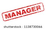manager stamp seal print with... | Shutterstock .eps vector #1138730066