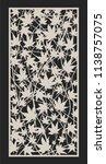 decorative maple leaves vector... | Shutterstock .eps vector #1138757075