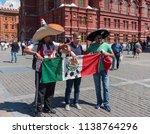 moscow   june 15  2018  soccer... | Shutterstock . vector #1138764296