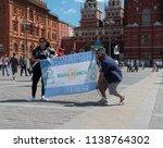 moscow   june 15  2018  soccer... | Shutterstock . vector #1138764302
