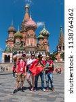 moscow   june 20  2018  soccer... | Shutterstock . vector #1138764362