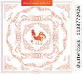 vector set of vintage square... | Shutterstock .eps vector #1138772426