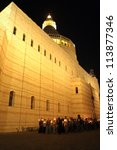 Nazareth   Israel September 30...