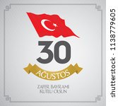 30 august zafer bayrami victory ... | Shutterstock .eps vector #1138779605