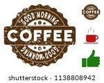 good morning badge medallion... | Shutterstock .eps vector #1138808942