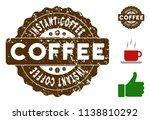 instant coffee reward medallion ... | Shutterstock .eps vector #1138810292