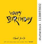 handwritten calligraphy  ... | Shutterstock .eps vector #1138855832