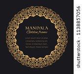 mandala vector round frame.... | Shutterstock .eps vector #1138857056