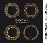 mandala vector round frames set.... | Shutterstock .eps vector #1138857062