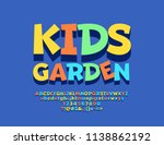 vector bright emblem kids... | Shutterstock .eps vector #1138862192